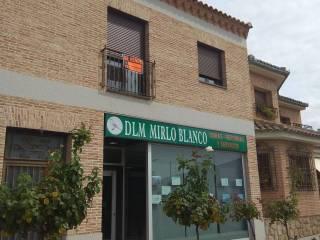 Foto - Piso de dos habitaciones Calle del Prado 31, Guadamur